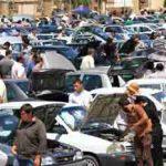 خریدار اتومبیل دست دوم - بهترین خریدار انواع خودرو پراید هاچ بک 206 پرشیا(همه مدلها) نقدا در محل در هر وضعیت حتی رنگ دار تصادفی و کاردار - خریدار ماشین