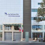 استخدام فروشنده خانم جهت کار در بازار موبایل ایران