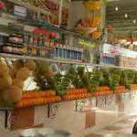 استخدام کارگر ماهر به امور آبمیوه و بستنی ، استخدام کارگر ماهر در آبمیوه فروشی