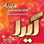 ساندویچ آیدا مارلیک - ساندویچ آیدا فردیس - تنها شعبه معتبر آیدا در شهرستان ملارد با بیش از ۱۰ سال سابقه عرضه کننده پیتزا و انواع ساندویچ سرد و گرم ، ساندویچ آیدا کرج ، ساندویچ آیدا تهران
