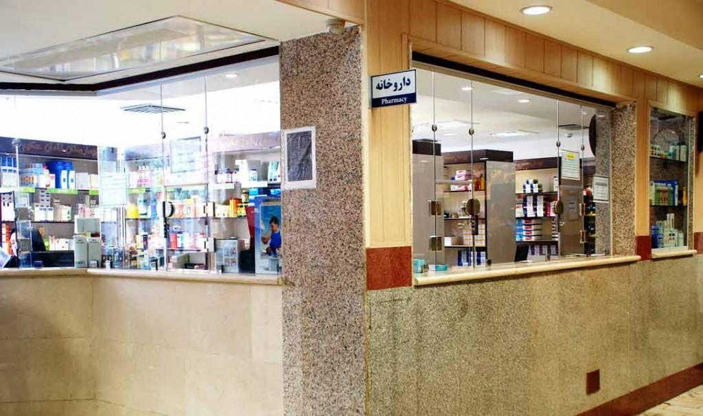 موسس و مسئول فنی داروخانه در شهر ساوه نیازمندیم