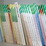 خرید ، فروش ، تهیه و ارسال انواع کتاب دست دوم و نو