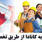 موسسه حقوقی برگزیدگان ملک پور - خدمات حقوقی و مهاجرت