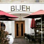 کافه رستوران ایتالیایی بیژه