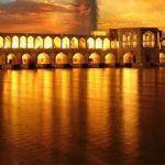 تور اصفهان ارزان و لحظه آخری