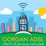 نماینده رسمی و عامل فروش اینترنت پرسرعت فنآوا ،تعرفه اینترنت ، فروش اینترنت پرسرعت ، فروش اینترنت adsl ، اینترنت پرسرعت ADSL