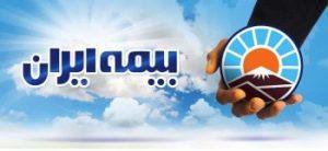 نمایندگی بیمه ایران - زمان سرایی - کد 6027