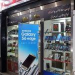 دنیای موبایل رایان نمایندگی گوشی و تبلت های Lenovo در کرج