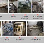 تولید و فروش ماشین آلات صنایع غذایی شرکت سیمرکو