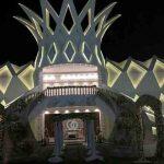 باغ تالار عروسی تاج