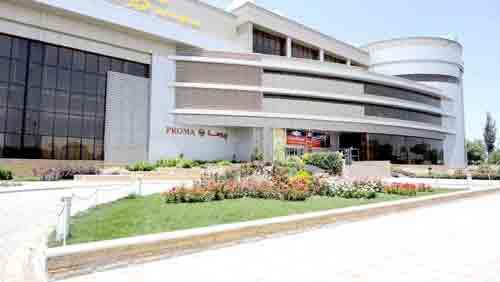 فروشگاه و مرکز خرید پروما در کرج