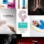 استدیو کریدیا – عکاسی صنعتی تبلیغاتی